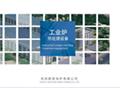 苏州新凌电炉有限公司