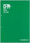 CFM锻造压力机