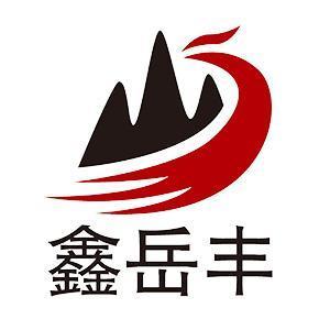 青岛鑫岳丰石墨有限公司