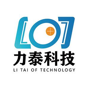 南京力泰智能科技有限公司
