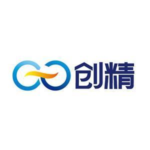 重慶創精溫鍛成型有限公司