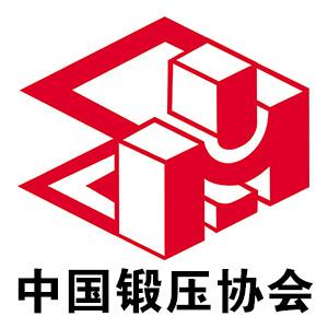 中國鍛壓協會